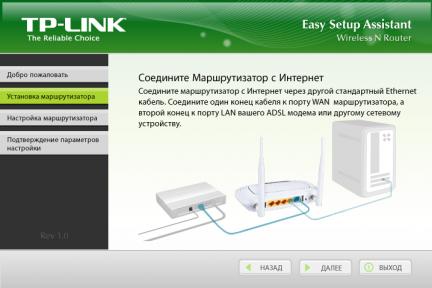 TP-LINK-TL-WR842ND_07
