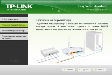 TP-LINK-TL-WR842ND_08