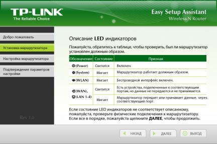TP-LINK-TL-WR842ND_09