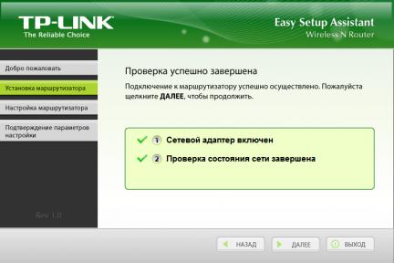 TP-LINK-TL-WR842ND_10
