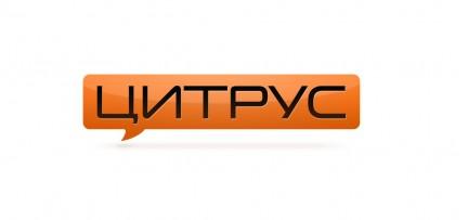 citrus_style_logo_title