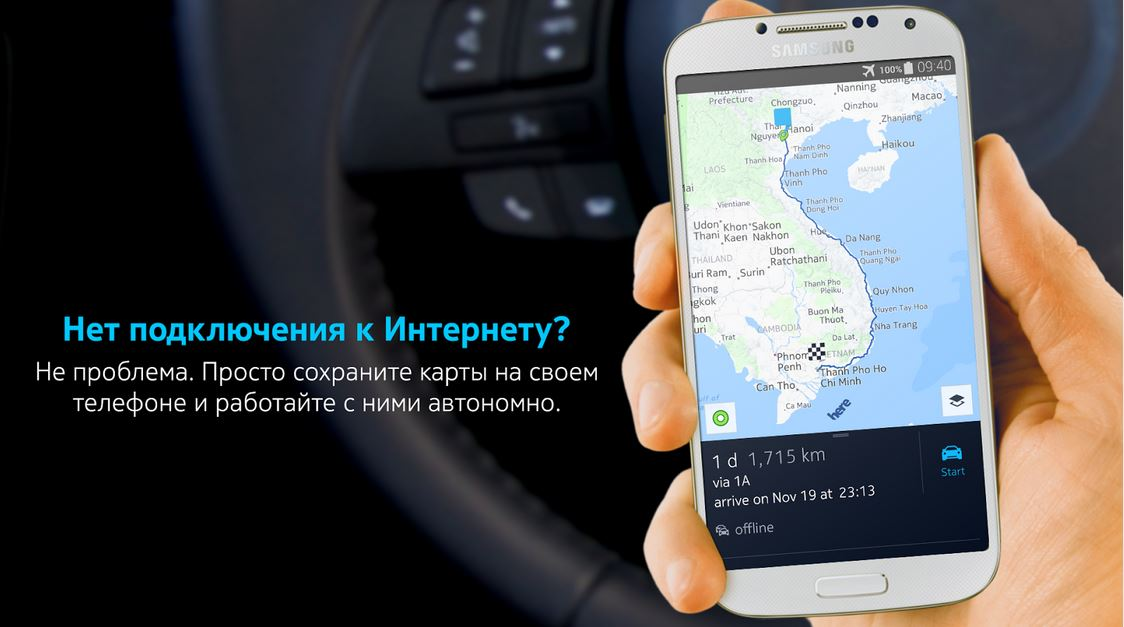 here_maps_android_002
