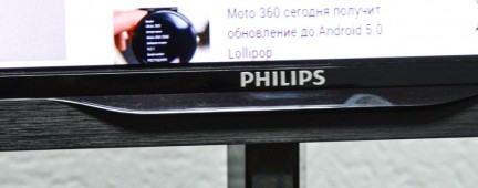 philips_284E5 (6 of 1)