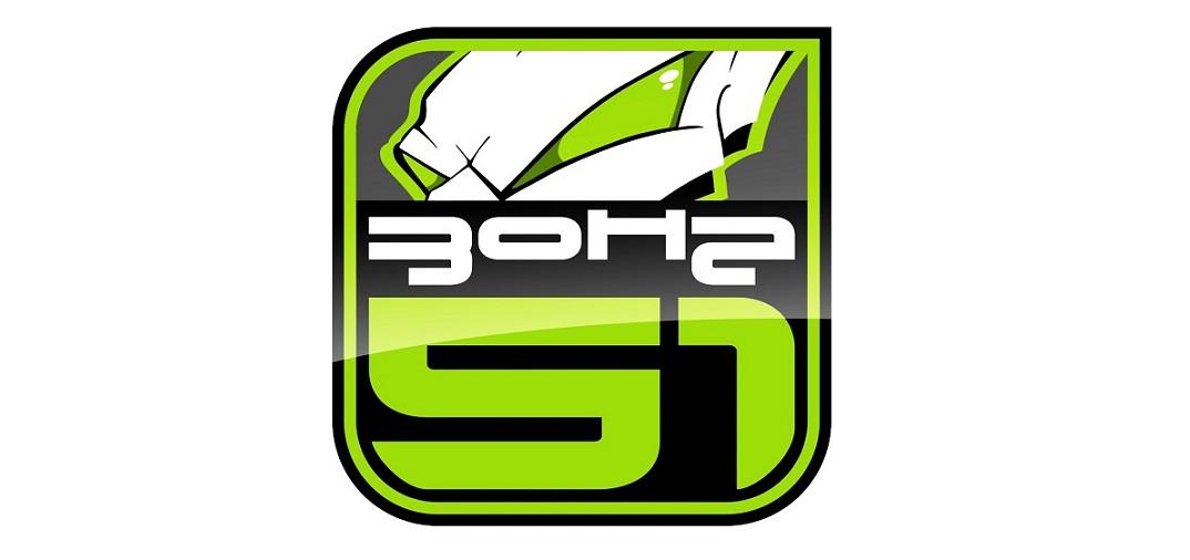 zona51_logo_mid