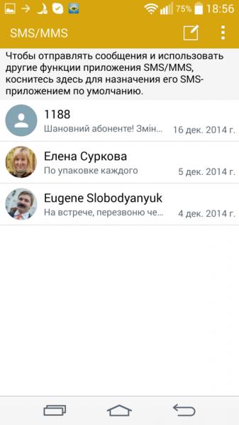 CloudyG3_LGG2_screen_101