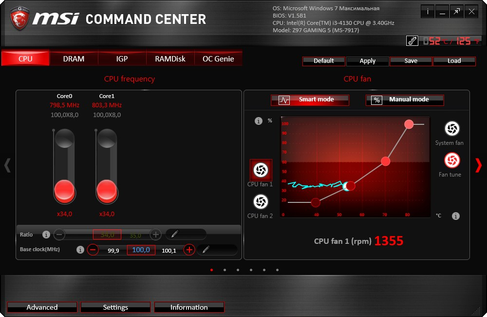 CommandCenter