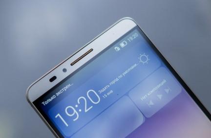 Huawei_Mate-7-2