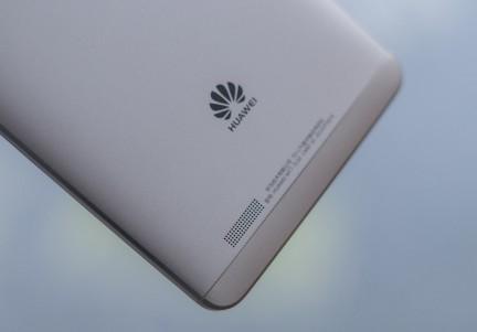 Huawei_Mate-7-5