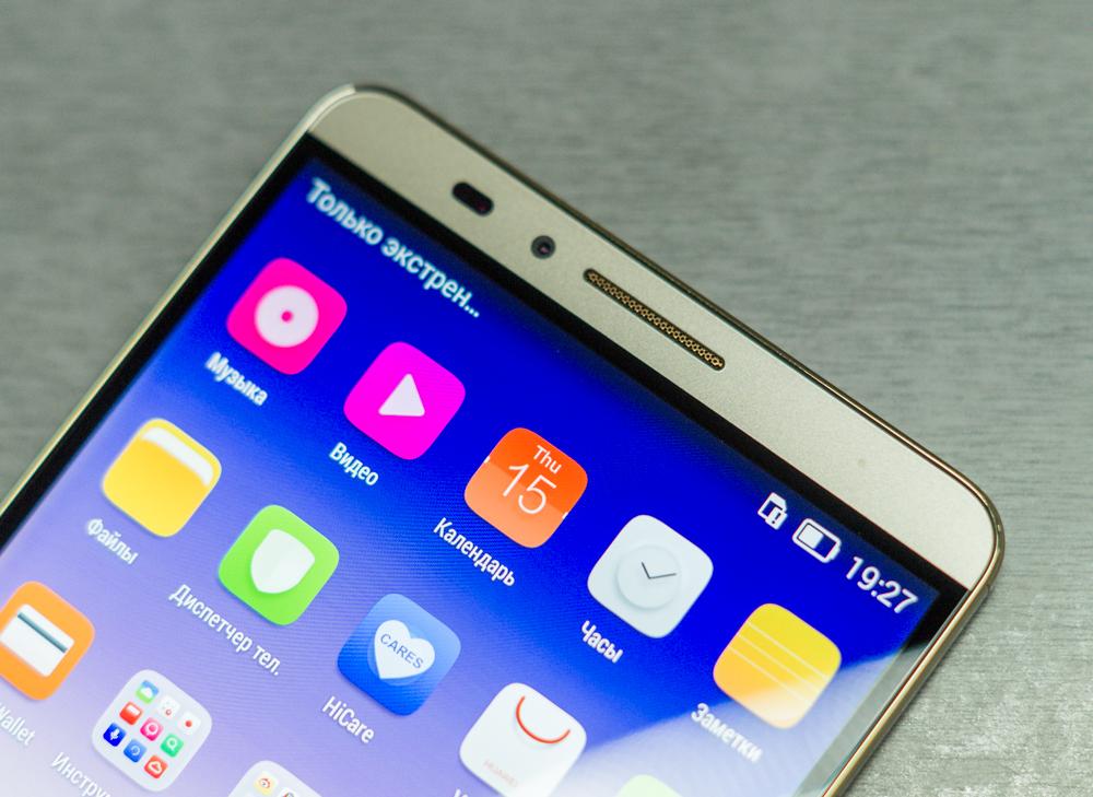 Huawei_Mate-7-8