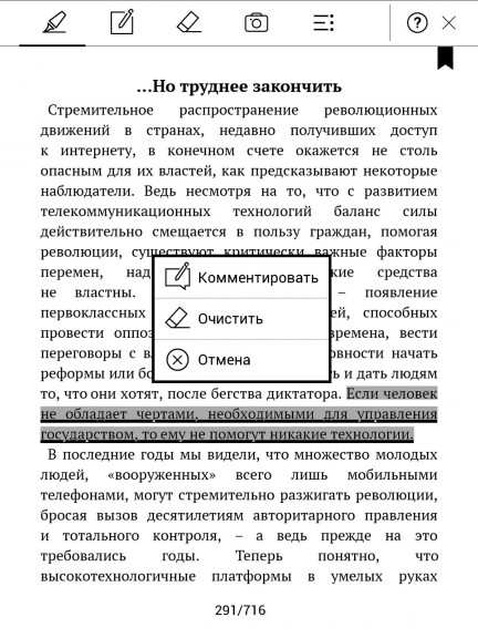 Ink04-fullscreen-17
