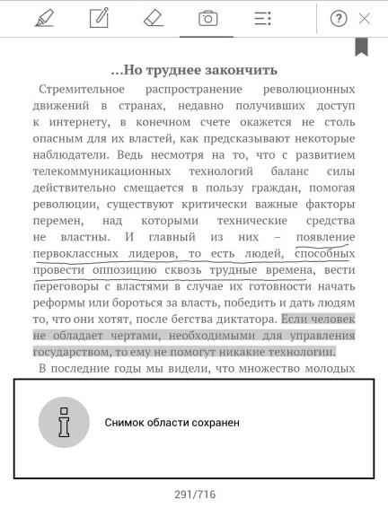 Ink04-fullscreen-20