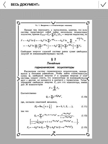 Ink04-fullscreen-24