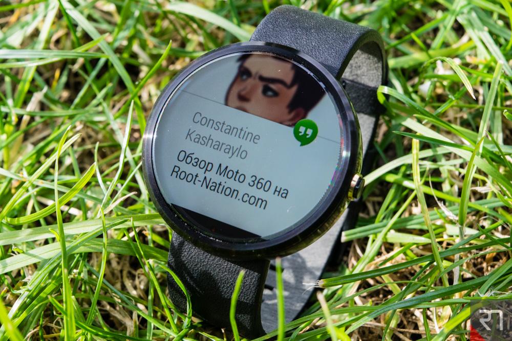 Moto-360- Google-Hangout-1