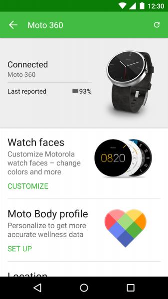 Moto 360 – пять фишек, доступных из коробки