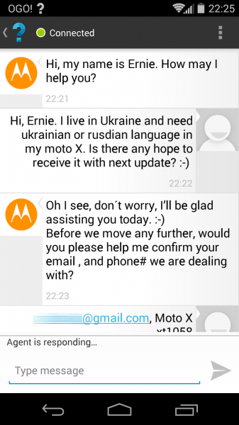 Motorola-Moto-X-031