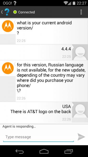 Motorola-Moto-X-032