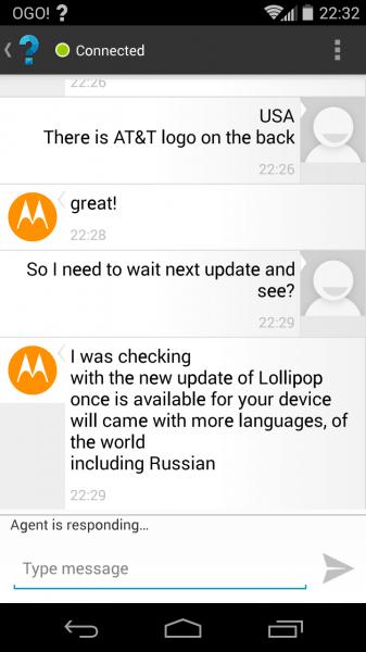 Motorola-Moto-X-033