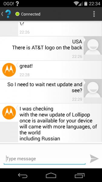 Motorola-Moto-X-034