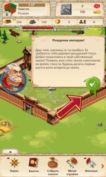 Краткий обзор игры Empire: Four Kingdoms для Android и iOS