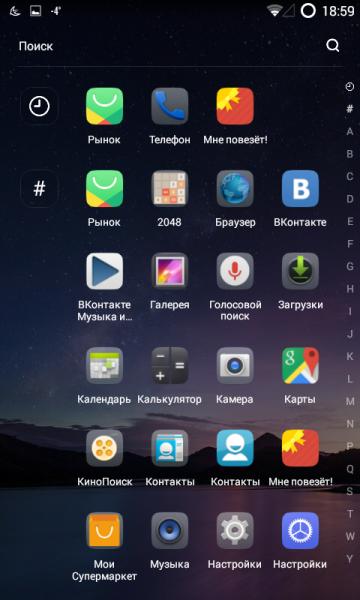 Screenshot_2015-01-26-18-59-29