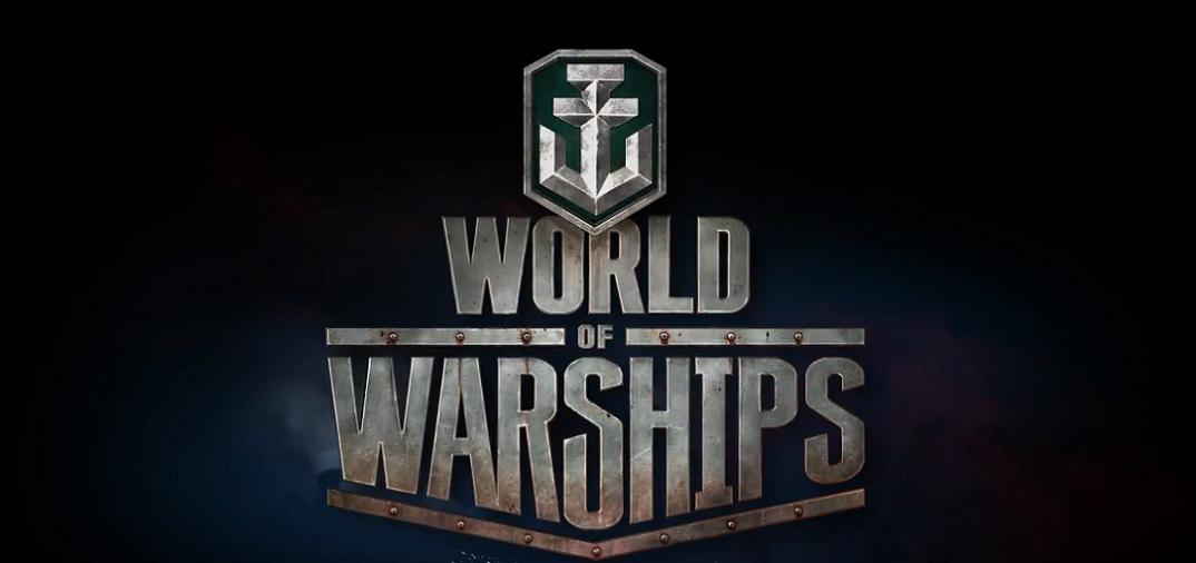 Игровые серверы world of warships своими