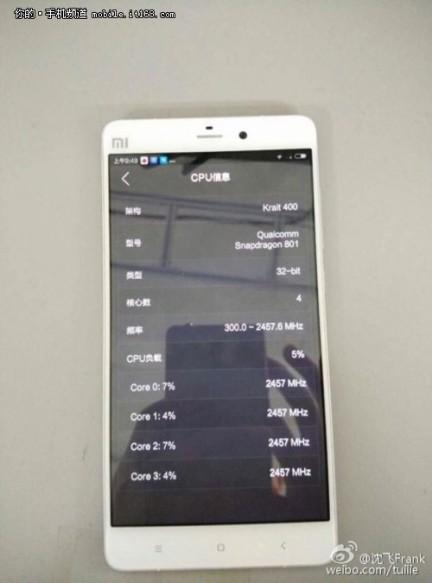 Xiaomi-Mi5_02