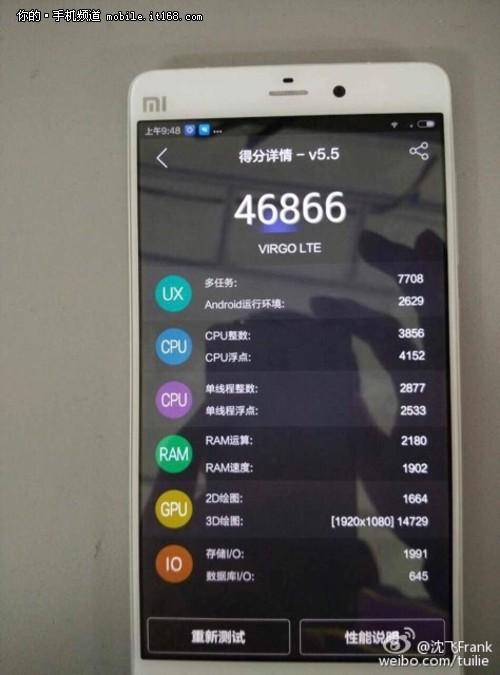 Xiaomi-Mi5_04