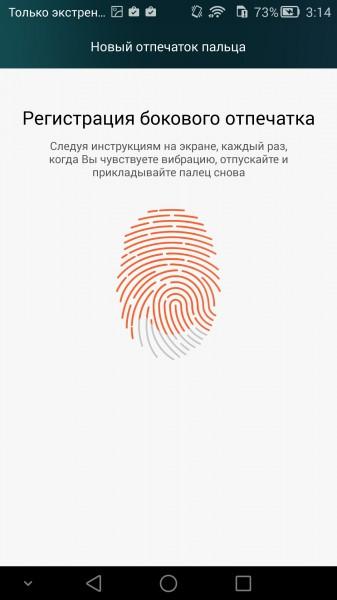 mate7-finger-2