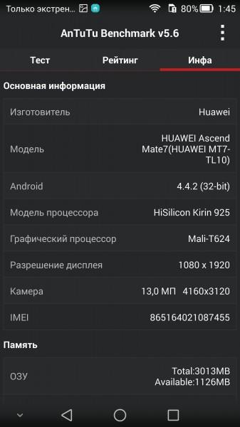 mate7-hardware-3