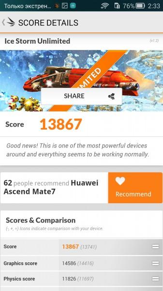 mate7-hardware-7