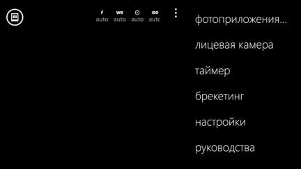 wp_ss_20141209_0004
