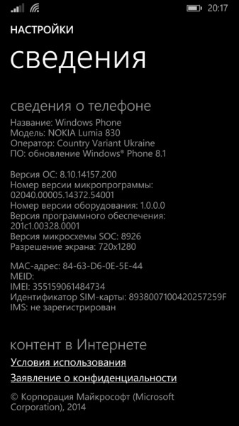 wp_ss_20141210_0005-2
