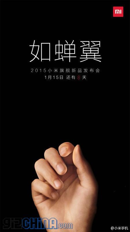 xiaomi-teaser_01