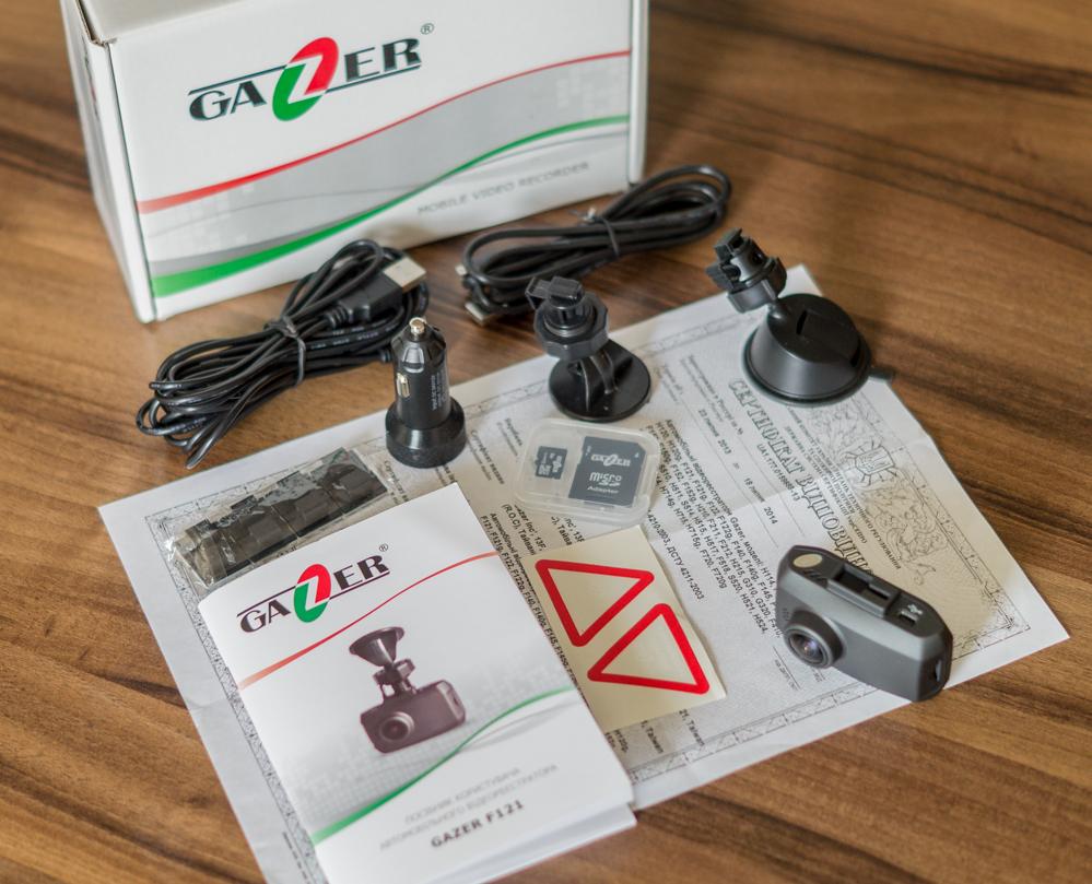 GAZER_F121-1