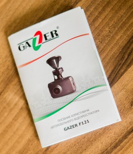 GAZER_F121-10