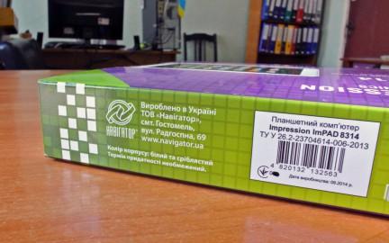 Impression-ImPAD-8314-003