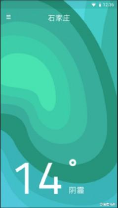 oxygen-os_02