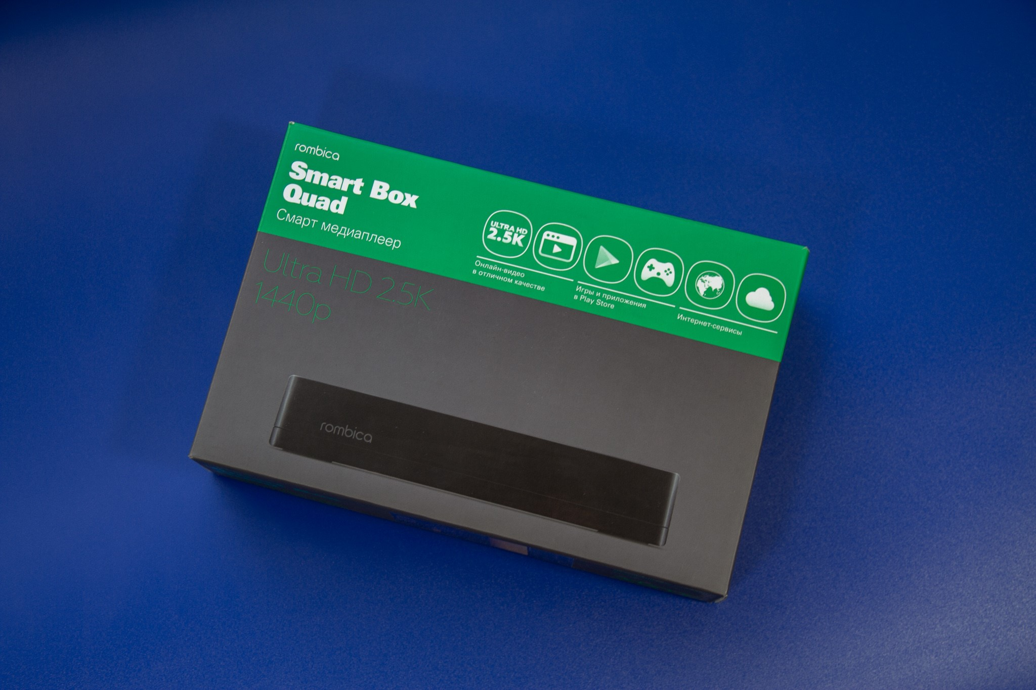 Rombica Smart Box Quad