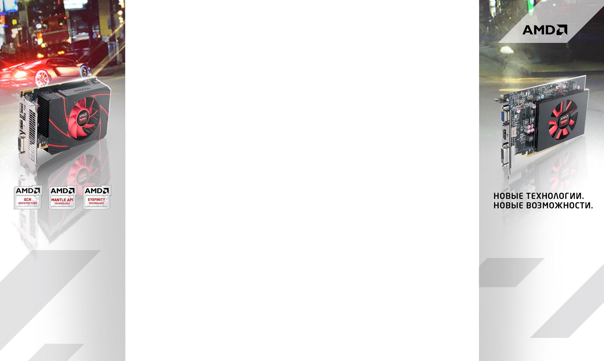 денис надпись фото