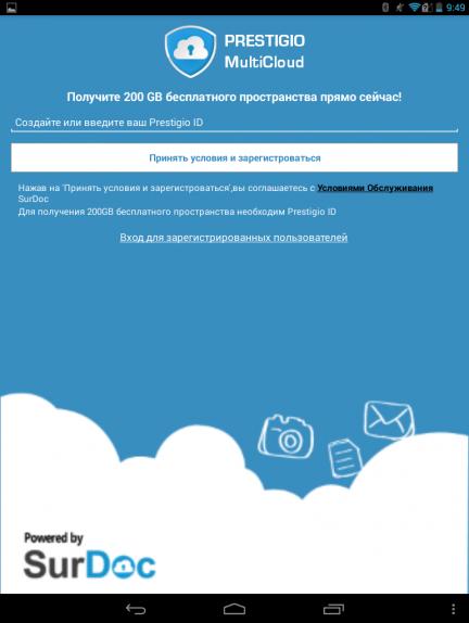 Prestigio MultiPad RANGER 8.0 3G_22