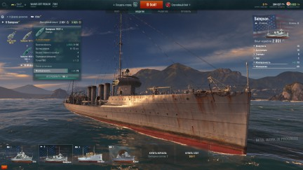 WoWs_preview_002