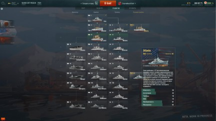 WoWs_preview_003
