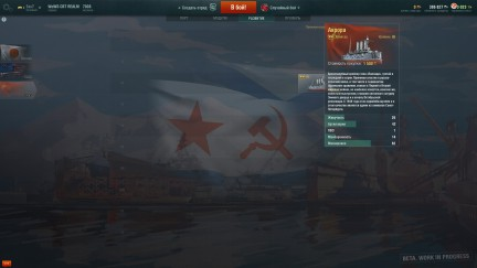 WoWs_preview_005