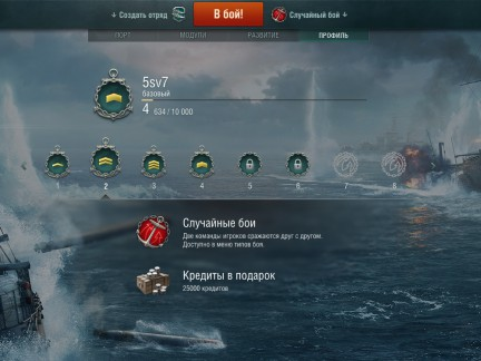 WoWs_preview_007