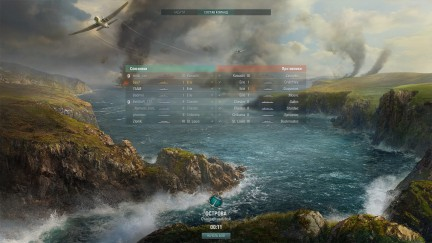 WoWs_preview_014