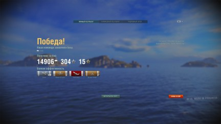 WoWs_preview_019
