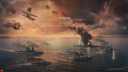WoWs_preview_023