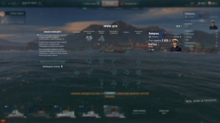 WoWs_preview_028