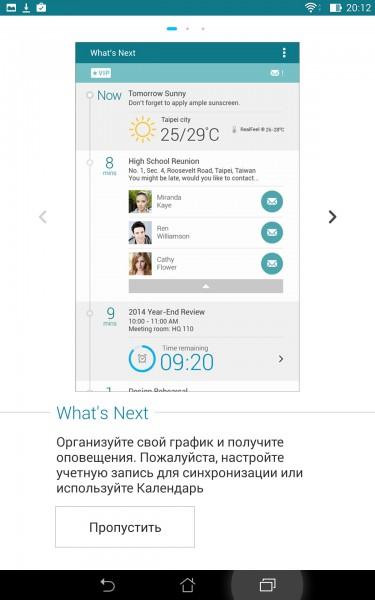 review-memo-pad8-screenshot-24