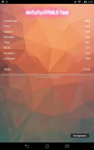 review-memo-pad8-screenshot-25